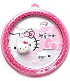 Hello Kitty rosa Funda para volante, diseño de lunares