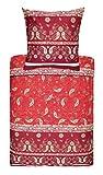 Bassetti Mako-Satin Bettwäsche Raffaello 140x200cm, Farbe rot V1 / Mako-Satin-Bettwäsche mit Reißverschluss / hochwertige Baumwoll-Bettwäsche in