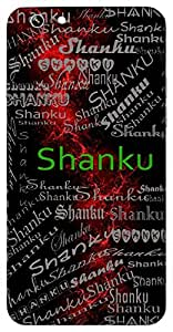Shanku (Lord Shiva Arrow Dart) Name & Sign Printed All over customize & Personalized!! Protective back cover for your Smart Phone : Apple iPhone 7
