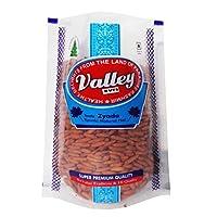 Valleynuts Premium Inshell Pinenuts 250 GMS