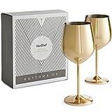 Set de 2 copas de vino de acero inoxidable a prueba de golpes de VonShef - Oro