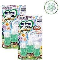 Blulette Deco. Haga clic en gel de aroma de hierbas conjunto de 2 aromas Verde
