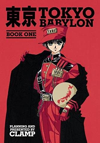 Tokyo Babylon Book One