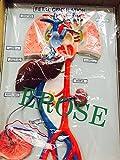 #5: Model Of Human Fetul Circulatory System EROSE