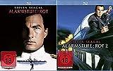 Alarmstufe: Rot 1+2 - Uncut [Blu-ray Set] Teil 1+2