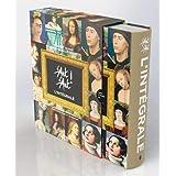 D'Art D'Art, La collection complète: 450 oeuvres et 5 000 ans d'histoire de l'art racontés par D'Art d'Art
