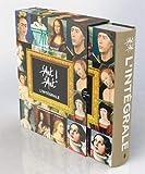 D'Art D'Art, La collection complète: 450 oeuvres et 5 000 ans d'histoire de l'art racontés par D'Art d'Art...