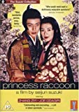 Princess Raccoon [UK Import] - Zhang Ziyi, Jo Odagiri, Mikijiro Hira