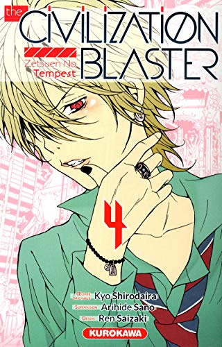 The Civilization Blaster Vol.4 par SHIRODAIRA Kyô