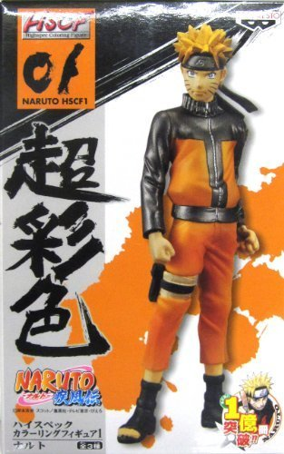 """Naruto Shippuden HSCF Figure-5"""" Naruto Uzumaki-01 3"""