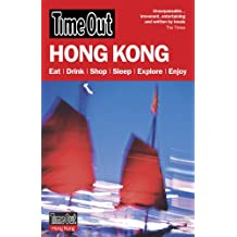 Time Out Hong Kong 4th edition