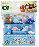 CuteZCute Bento 3D Food Pick, 8-Piece, Friends of Sea by CuteZCute