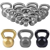 GORILLA SPORTS Kettlebell 2-32 kg Gusseisen Einzeln/Set – Fitness-Kugelhantel in 17 Gewichtsvarianten Gold/Silber/Schwarz
