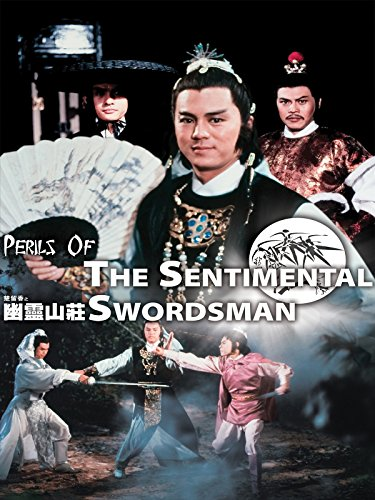 Perils of The Sentimental Swordsman      [OV] - Imperial Double-cross