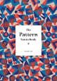 The Pattern Sourcebook (Mini)