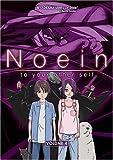 Noein 4 [DVD] [Region 1] [US Import] [NTSC]