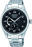 Seiko Herren-Armbanduhr 40mm Armband Edelstahl + Gehäuse Automatik SPB061J1