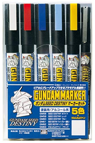 Gundam Marker Seed Destiny Yellow Ver Set of 6 -