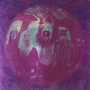Gish (Vinyle Remasterisé)