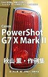 Foton Photo collection samples 027 Canon PowerShot G7 X Mark II Akiyama Kaoru recent works (Japanese Edition)