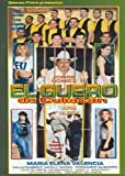 Guero De Culiacan [Import USA Zone 1]