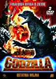 Godzilla - Final Wars (2 DVD Special Limited Edition with 3D Holographic Boxset...