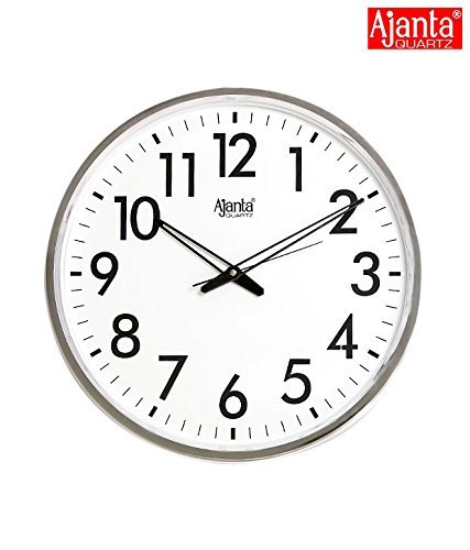 Ajanta-Quartz-Wall-Clock-32-cm-x-32-cm-x-2-cm-White-Dial-and-Silver-Rim