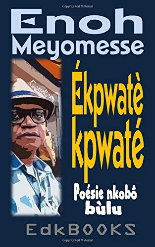 Ekpwatèkpwaté par Enoh Meyomesse