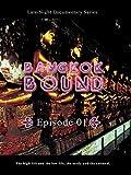 Bangkok Bound - Volume 1 [OV]