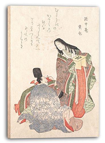 Impression sur Toile (40x60cm): Artiste Non identifié - Homme et Femme en costu