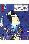 https://libros.plus/bushido-el-el-alma-del-japon/