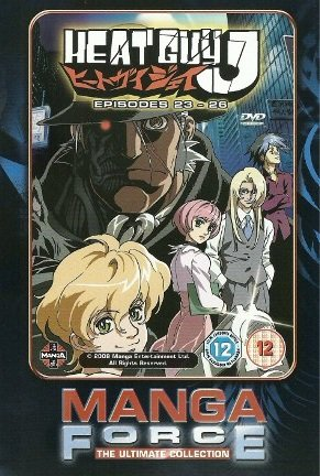 Heat Guy J: Episodes 23-26 (Manga Force) [DVD], used for sale  Delivered anywhere in UK