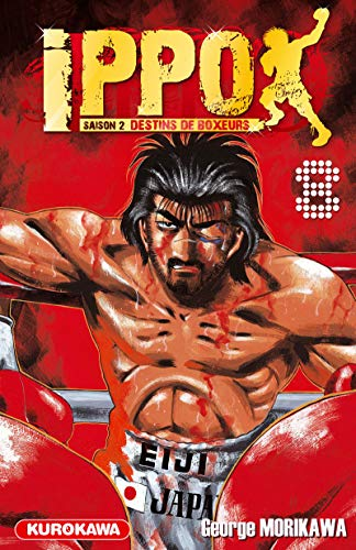 Ippo - Saison 2 - Destins de boxeurs Vol.8 par  MORIKAWA George