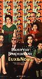 Eux & nous : roman | Nakhjavani, Bahiyyih (1948-....). Auteur