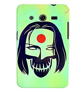 GADGET LOOKS PRINTED BACK COVER FOR SAMSUNG GALAXY CORE 2 MULTICOLOUR