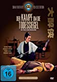 Der Kampf um die Todessiegel Shaw Brothers Classic Edition