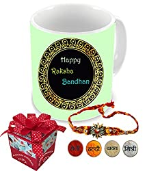 Happy rakshabandhan Aart Happy Raksha Bandhan | rakshabandhan gift for brother | rakhi gift for sister | gift for rakshabandhan | gift for rakhi Superior quality Ceramic Mug Capacity: (350 ML) for Raksha Bandhan Gifts.