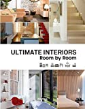 ULTIMATE INTERIORS room by room