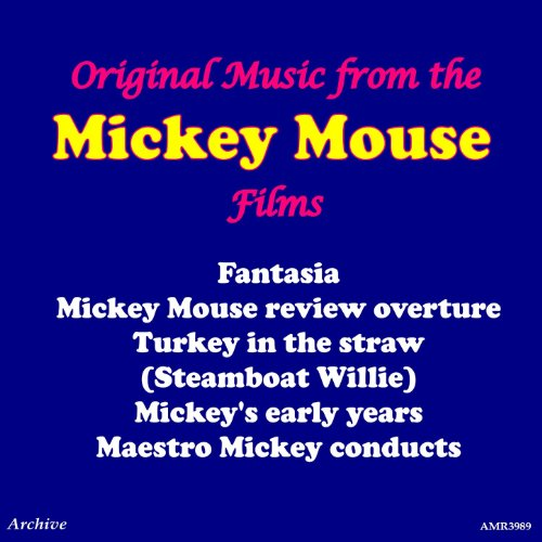 turkey-in-the-straw-from-steamboat-willie