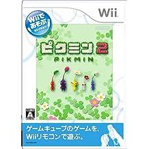 Pikmin 2 [Wii de Asobu] [Importación Japonesa]