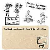 Schulanfang Frühstücksbrett personalisiert mit Name, Spruch, Motiv - Geschenk zur Einschulung für ABC Schützen, Erstklässler, Vorschulkinder