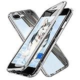 Dyluck iPhone 7 Plus Hülle, iPhone 8 + Magnetische Hülle, Magnetic Metallrahmen Ultra Dünn Handyhülle Transparent Tempered Glass Vor + Backcover Rückseite 360 °Ganzer Körperschutz Bumper, Silber