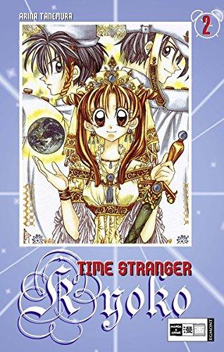 Time Stranger Kyoko 02.