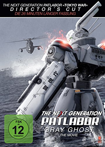The Next Generation Patlabor - Gray Ghost [Director's Cut] [Special Edition] [2 DVDs]