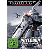 The Next Generation Patlabor - Gray Ghost