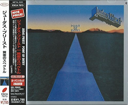 POINT OF ENTRY +2 (Digital Remastered) by JUDAS PRIEST (2001-05-30)