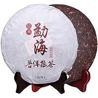 Yunnan Bohai Pu'er Tea Cooked Tea Cake Tea 357g Gram Drink Tea Collection Old Tree Tea Chen Tea Fragrance