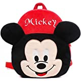 Blue Tree Soft Material School Bag For Kids Plush Backpack Cartoon Toy | Children's Gifts Boy/Girl/Baby/ Decor School Bag For Kids(Age 2 To 6 Year) (Micky)(Rad)