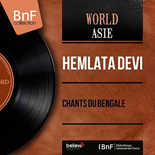 Digital Booklet: Chants du Bengale (Mono Version)