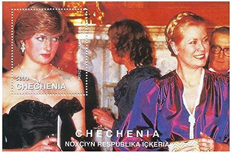 Princesse Diana portrait feuille de timbres pour les collectionneurs - 1 timbre sur une feuille miniature de la princesse de Galles / Tchétchénie